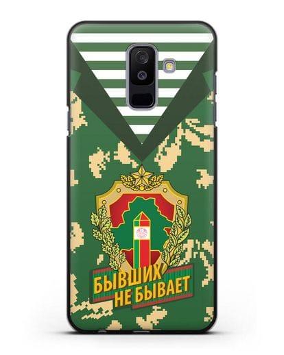 Чехол Камуфляж, тельняшка с гербом Пограничных войск РБ силикон черный для Samsung Galaxy A6 Plus 2018 [SM-A605F]