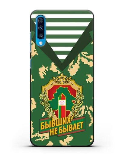 Чехол Камуфляж, тельняшка с гербом Пограничных войск РБ силикон черный для Samsung Galaxy A70 [SM-A705F]