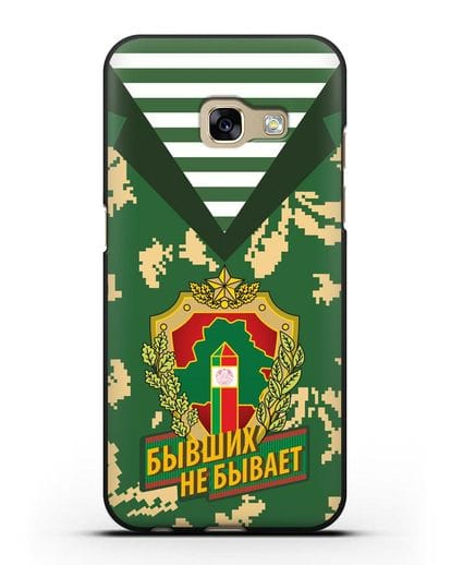 Чехол Камуфляж, тельняшка с гербом Пограничных войск РБ силикон черный для Samsung Galaxy A7 2017 [SM-A720F]
