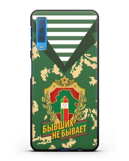 Чехол Камуфляж, тельняшка с гербом Пограничных войск РБ силикон черный для Samsung Galaxy A7 2018 [SM-A750F]