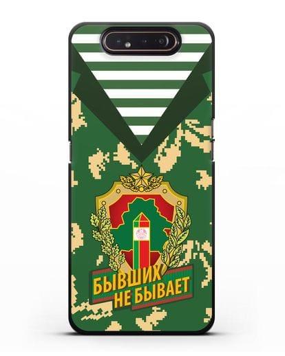 Чехол Камуфляж, тельняшка с гербом Пограничных войск РБ силикон черный для Samsung Galaxy A80 [SM-A805F]