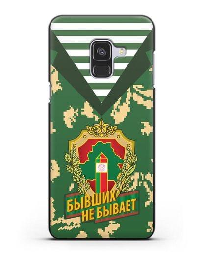 Чехол Камуфляж, тельняшка с гербом Пограничных войск РБ силикон черный для Samsung Galaxy A8 Plus [SM-A730F]
