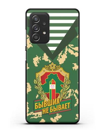 Чехол Камуфляж, тельняшка с гербом Пограничных войск РБ силикон черный для Samsung Galaxy A52 [SM-A525F]