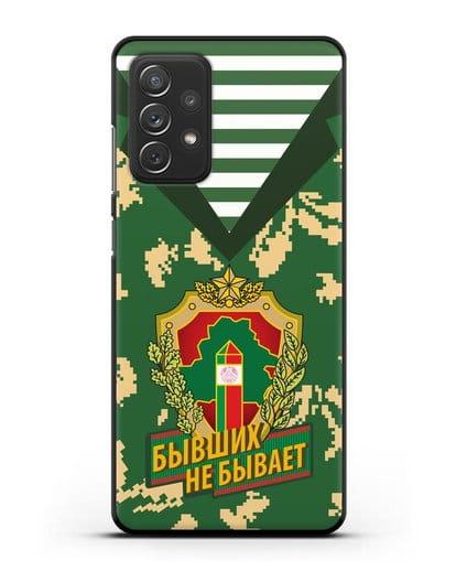 Чехол Камуфляж, тельняшка с гербом Пограничных войск РБ силикон черный для Samsung Galaxy A72 [SM-A725F]
