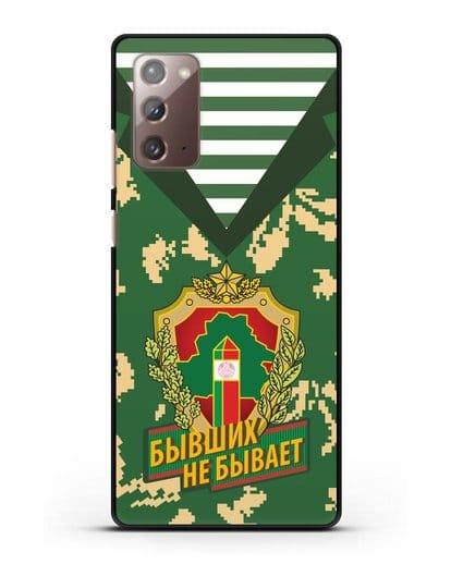 Чехол Камуфляж, тельняшка с гербом Пограничных войск РБ силикон черный для Samsung Galaxy Note 20 [SM-N980F]