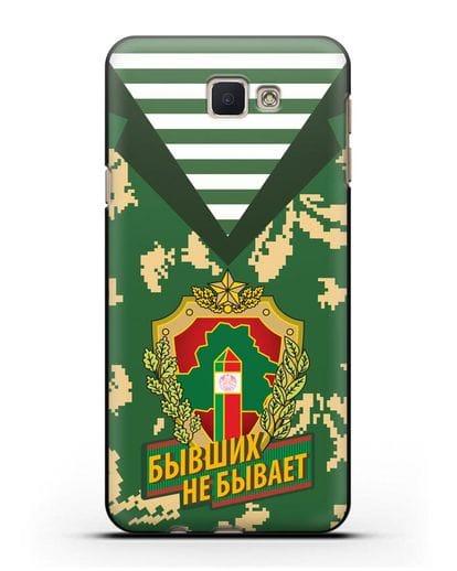 Чехол Камуфляж, тельняшка с гербом Пограничных войск РБ силикон черный для Samsung Galaxy J7 Prime [SM-G610F]