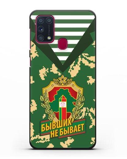 Чехол Камуфляж, тельняшка с гербом Пограничных войск РБ силикон черный для Samsung Galaxy M31 [SM-M315F]