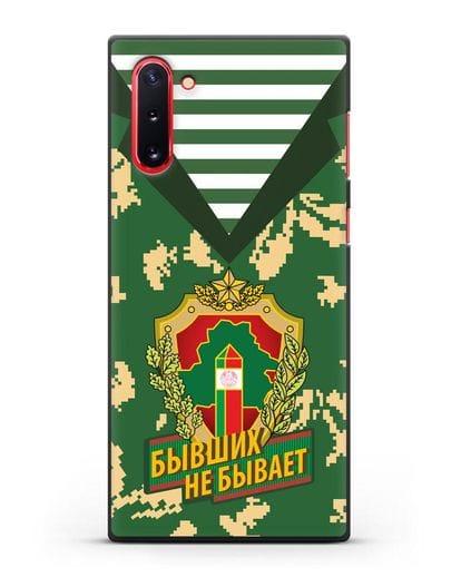 Чехол Камуфляж, тельняшка с гербом Пограничных войск РБ силикон черный для Samsung Galaxy Note 10 [N970F]