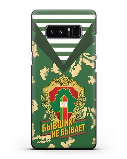 Чехол Камуфляж, тельняшка с гербом Пограничных войск РБ силикон черный для Samsung Galaxy Note 8 [N950F]