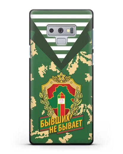 Чехол Камуфляж, тельняшка с гербом Пограничных войск РБ силикон черный для Samsung Galaxy Note 9 [N960F]