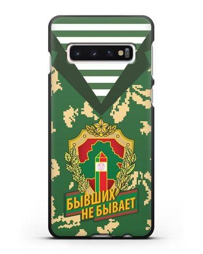 Чехол Камуфляж, тельняшка с гербом Пограничных войск РБ силикон черный для Samsung Galaxy S10 [SM-G973F]