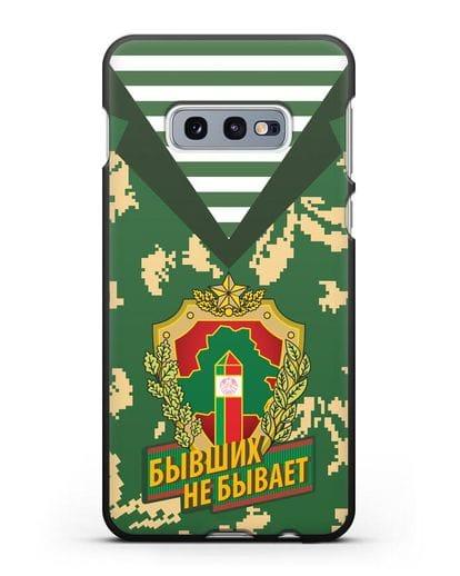 Чехол Камуфляж, тельняшка с гербом Пограничных войск РБ силикон черный для Samsung Galaxy S10e [SM-G970F]