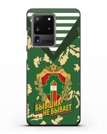 Чехол Камуфляж, тельняшка с гербом Пограничных войск РБ силикон черный для Samsung Galaxy S20 Ultra [SM-G988B]