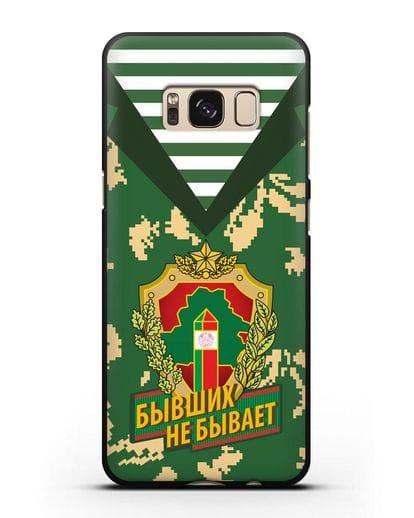 Чехол Камуфляж, тельняшка с гербом Пограничных войск РБ силикон черный для Samsung Galaxy S8 Plus [SM-G955F]