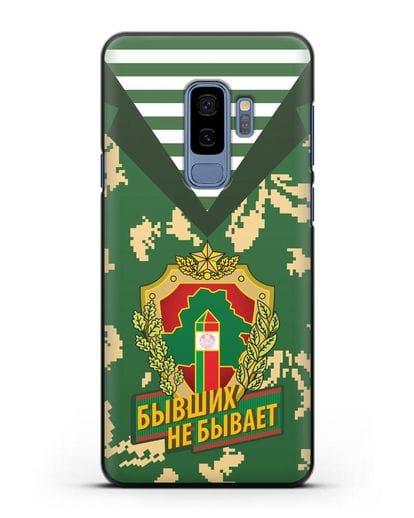 Чехол Камуфляж, тельняшка с гербом Пограничных войск РБ силикон черный для Samsung Galaxy S9 Plus [SM-G965F]