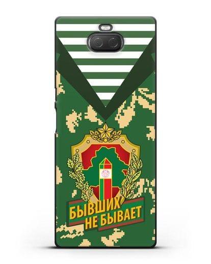 Чехол Камуфляж, тельняшка с гербом Пограничных войск РБ силикон черный для Sony Xperia 10 Plus