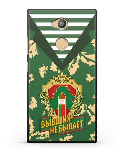 Чехол Камуфляж, тельняшка с гербом Пограничных войск РБ силикон черный для Sony Xperia L2