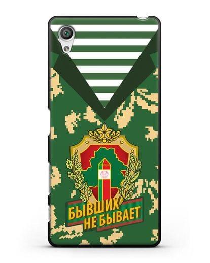Чехол Камуфляж, тельняшка с гербом Пограничных войск РБ силикон черный для Sony Xperia X