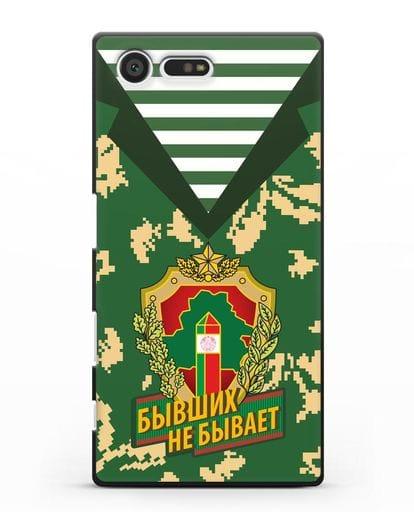 Чехол Камуфляж, тельняшка с гербом Пограничных войск РБ силикон черный для Sony Xperia X Compact