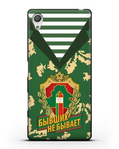 Чехол Камуфляж, тельняшка с гербом Пограничных войск РБ силикон черный для Sony Xperia X Performance