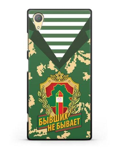 Чехол Камуфляж, тельняшка с гербом Пограничных войск РБ силикон черный для Sony Xperia XA1 Plus