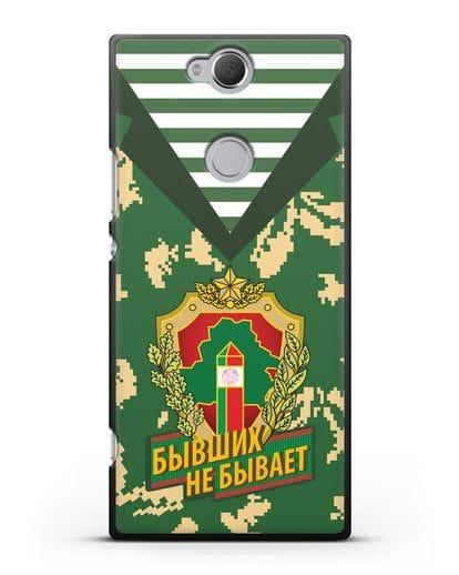 Чехол Камуфляж, тельняшка с гербом Пограничных войск РБ силикон черный для Sony Xperia XA2 Plus