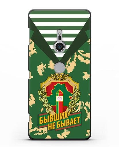 Чехол Камуфляж, тельняшка с гербом Пограничных войск РБ силикон черный для Sony Xperia XZ2