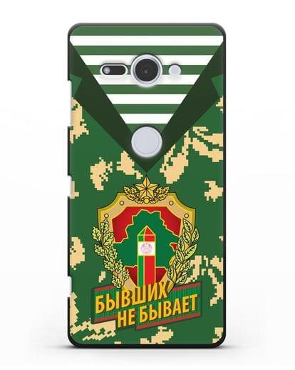 Чехол Камуфляж, тельняшка с гербом Пограничных войск РБ силикон черный для Sony Xperia XZ2 Compact