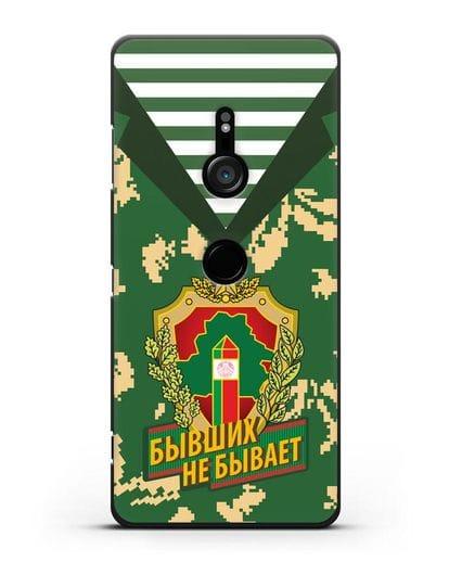 Чехол Камуфляж, тельняшка с гербом Пограничных войск РБ силикон черный для Sony Xperia XZ3