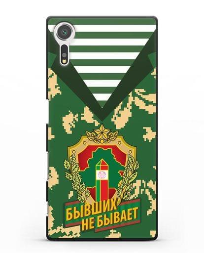 Чехол Камуфляж, тельняшка с гербом Пограничных войск РБ силикон черный для Sony Xperia XZs