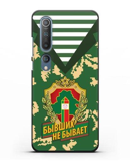Чехол Камуфляж, тельняшка с гербом Пограничных войск РБ силикон черный для Xiaomi Mi 10 Pro