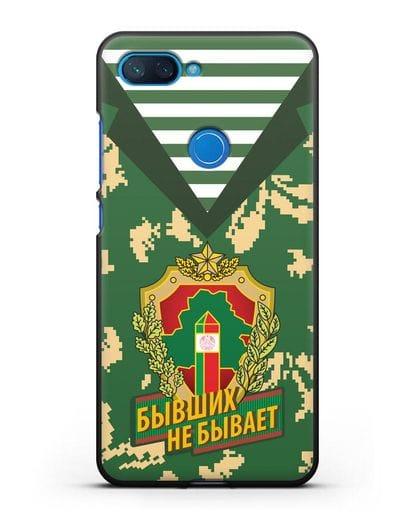 Чехол Камуфляж, тельняшка с гербом Пограничных войск РБ силикон черный для Xiaomi Mi 8 Lite
