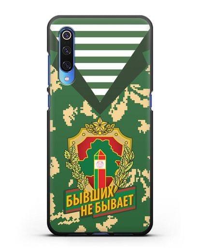 Чехол Камуфляж, тельняшка с гербом Пограничных войск РБ силикон черный для Xiaomi Mi 9