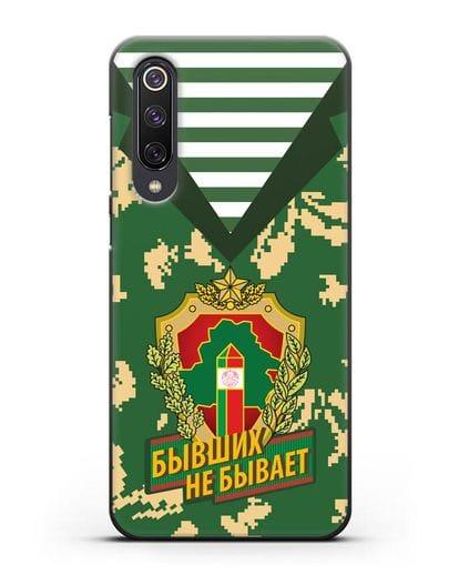 Чехол Камуфляж, тельняшка с гербом Пограничных войск РБ силикон черный для Xiaomi Mi 9 SE