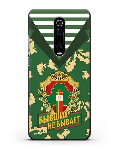 Чехол Камуфляж, тельняшка с гербом Пограничных войск РБ силикон черный для Xiaomi Mi 9T