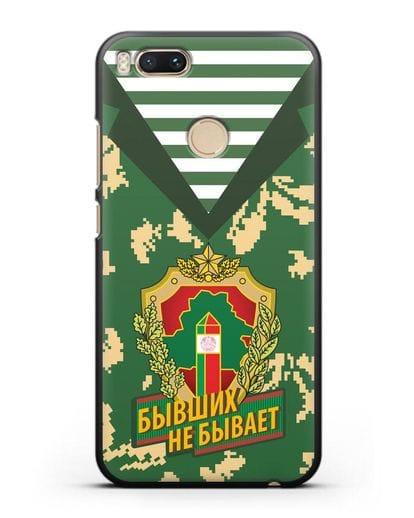 Чехол Камуфляж, тельняшка с гербом Пограничных войск РБ силикон черный для Xiaomi Mi A1