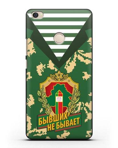Чехол Камуфляж, тельняшка с гербом Пограничных войск РБ силикон черный для Xiaomi Mi Max