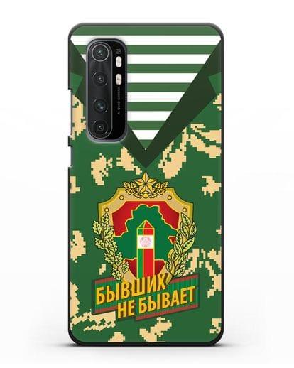 Чехол Камуфляж, тельняшка с гербом Пограничных войск РБ силикон черный для Xiaomi Mi Note 10 lite