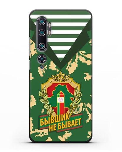 Чехол Камуфляж, тельняшка с гербом Пограничных войск РБ силикон черный для Xiaomi Mi Note 10 Pro