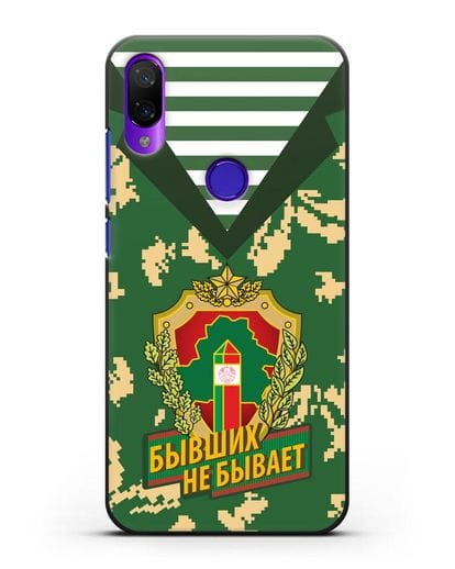Чехол Камуфляж, тельняшка с гербом Пограничных войск РБ силикон черный для Xiaomi Mi Play