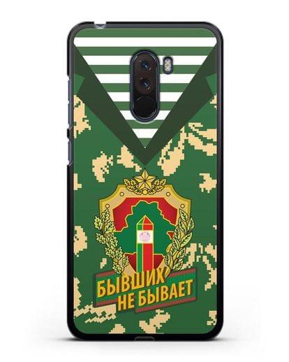 Чехол Камуфляж, тельняшка с гербом Пограничных войск РБ силикон черный для Xiaomi Pocophone F1
