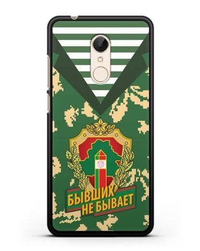 Чехол Камуфляж, тельняшка с гербом Пограничных войск РБ силикон черный для Xiaomi Redmi 5 Plus