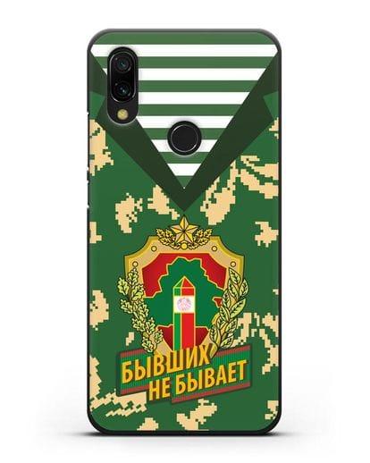 Чехол Камуфляж, тельняшка с гербом Пограничных войск РБ силикон черный для Xiaomi Redmi 7