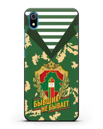 Чехол Камуфляж, тельняшка с гербом Пограничных войск РБ силикон черный для Xiaomi Redmi 7A