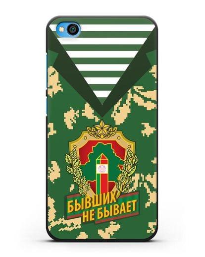 Чехол Камуфляж, тельняшка с гербом Пограничных войск РБ силикон черный для Xiaomi Redmi Go