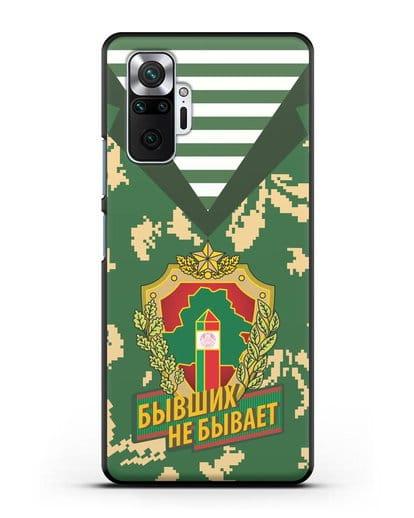 Чехол Камуфляж, тельняшка с гербом Пограничных войск РБ силикон черный для Xiaomi Redmi Note 10 Pro