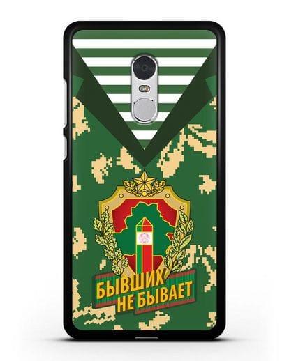 Чехол Камуфляж, тельняшка с гербом Пограничных войск РБ силикон черный для Xiaomi Redmi Note 4