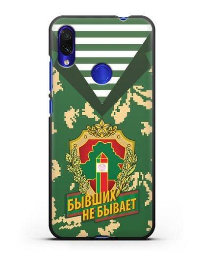 Чехол Камуфляж, тельняшка с гербом Пограничных войск РБ силикон черный для Xiaomi Redmi Note 7