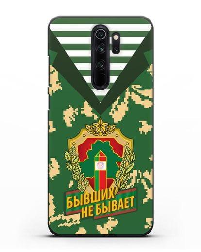 Чехол Камуфляж, тельняшка с гербом Пограничных войск РБ силикон черный для Xiaomi Redmi Note 8 Pro