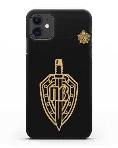 Чехол с гербом Пограничных войск и знаком Отличник погранвойск силикон черный для iPhone 11